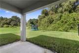5532 Maggiore Boulevard - Photo 28