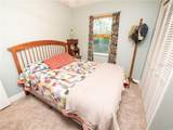 1516 Boone Place - Photo 11