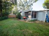 1516 Boone Place - Photo 23