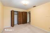 6323 Oak Square - Photo 30