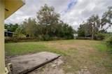 624 Garden Street - Photo 4