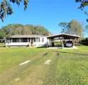 2060 Meadow Oak Circle - Photo 1