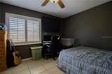 5939 Windwood Drive - Photo 42