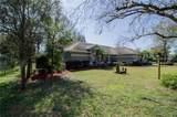 5939 Windwood Drive - Photo 55
