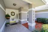 5939 Windwood Drive - Photo 6