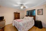 1510 Daughtery Road - Photo 41