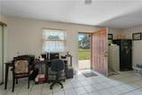 1510 Daughtery Road - Photo 49