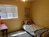 812 Hawaiian Drive - Photo 18