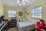 1610 Daughtery Road - Photo 18