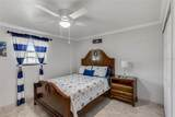 1610 Daughtery Road - Photo 41