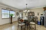 1610 Daughtery Road - Photo 8