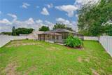 508 Brentwood Place - Photo 44
