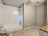 6121 Lake Luther Road - Photo 33