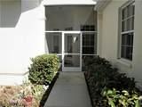 8408 Gateway Court - Photo 2