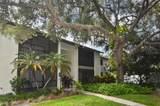 752 White Pine Tree Road - Photo 1