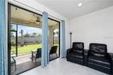 18830 Lanuvio Street - Photo 15