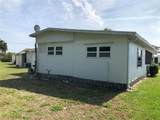 263 Outer Drive - Photo 3