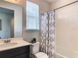 9009 Egret Mills Terrace - Photo 37