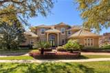 10527 Emerald Chase Drive - Photo 1