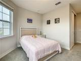 7658 Fairfax Drive - Photo 34