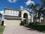 12893 Daughtery Drive - Photo 1