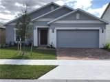 9527 Oglethorpe Drive - Photo 1