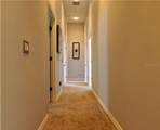 309 Nautica Mile Drive - Photo 19