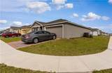 461 Meadow Pointe Drive - Photo 4