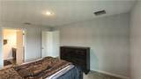 461 Meadow Pointe Drive - Photo 9