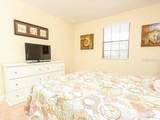 1433 Wexford Way - Photo 9