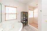 860 Lake Catherine Drive - Photo 19