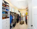 225 Forest Street - Photo 46