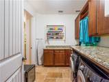 225 Forest Street - Photo 47