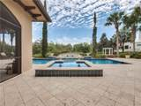 6207 Cypress Chase Drive - Photo 9
