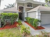 659 Randon Terrace - Photo 3