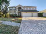 29854 Boyette Oaks Place - Photo 12