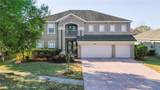 29854 Boyette Oaks Place - Photo 7