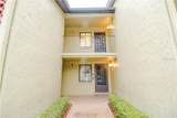 7 Escondido Circle - Photo 1