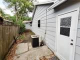 2417 Oak Hollow Drive - Photo 18