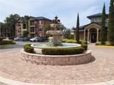 5975 Westgate Drive - Photo 3