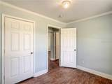 3734 Pioneer Trails Drive - Photo 22