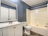 4498 Lower Meadow Road - Photo 31
