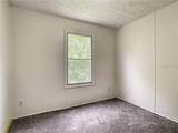 4517 Lower Meadow Road - Photo 21