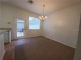 8773 Danforth Drive - Photo 14