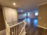 13812 Budworth Circle - Photo 13