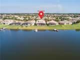 2800 Boat Cove Circle - Photo 4