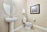 5348 Oakbourne Avenue - Photo 12