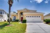 8036 King Palm Circle - Photo 1