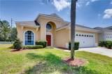 8036 King Palm Circle - Photo 3