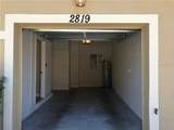 2819 Oakwater Drive - Photo 6